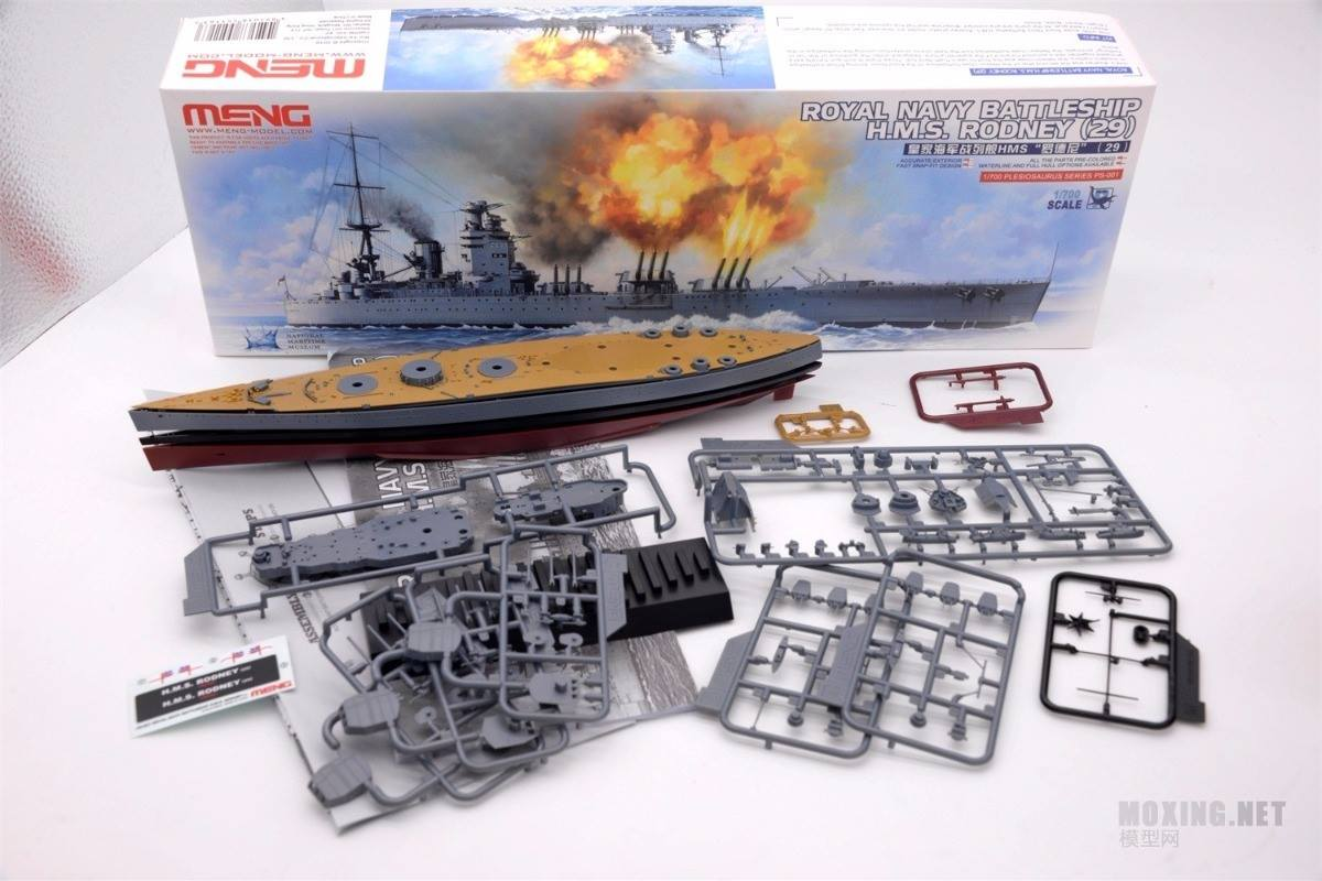 1/700 ROYAL NAVY BATTLESHIP H.M.S. RODNEY